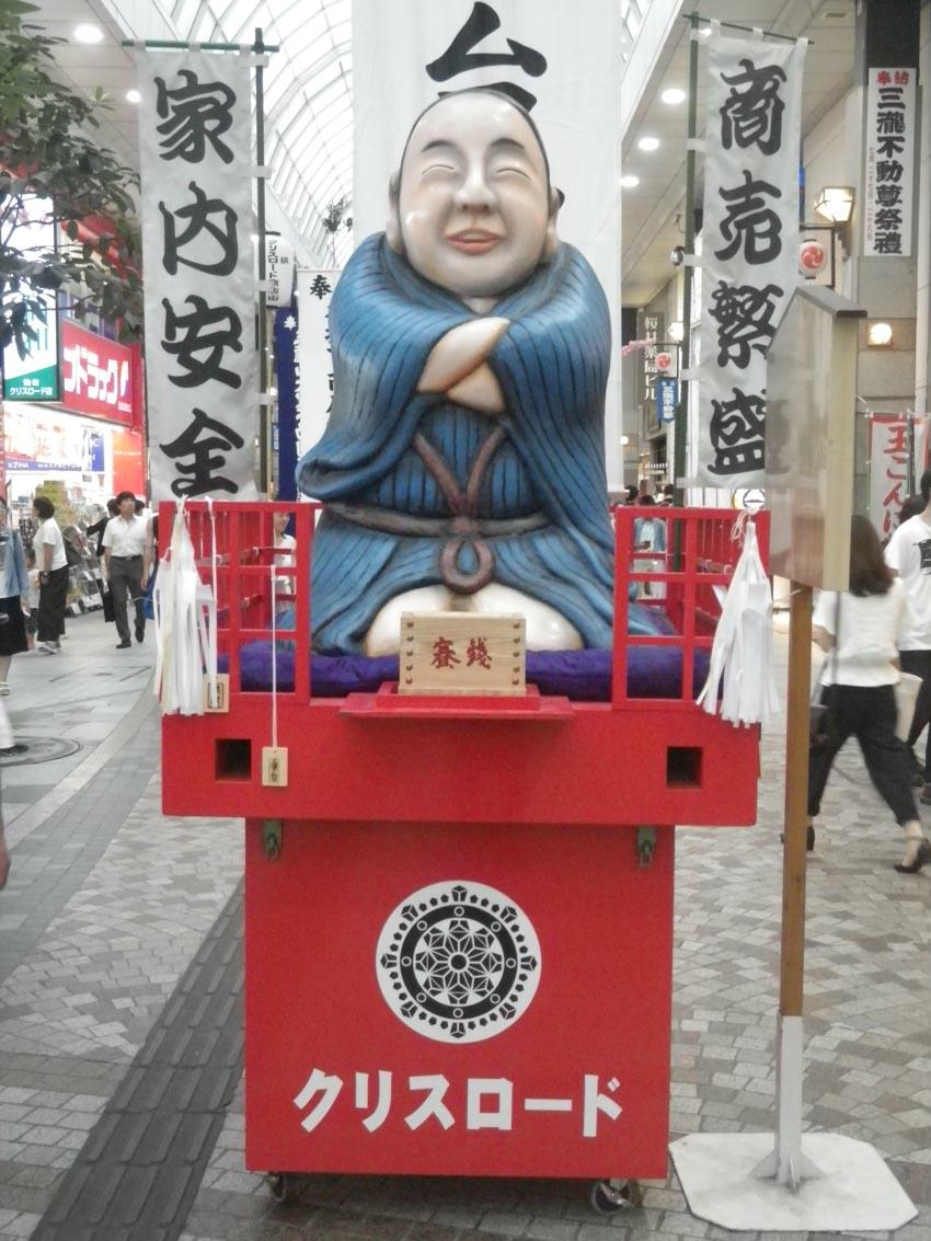 Những biểu tượng tài lộc ở Nhật Bản -18