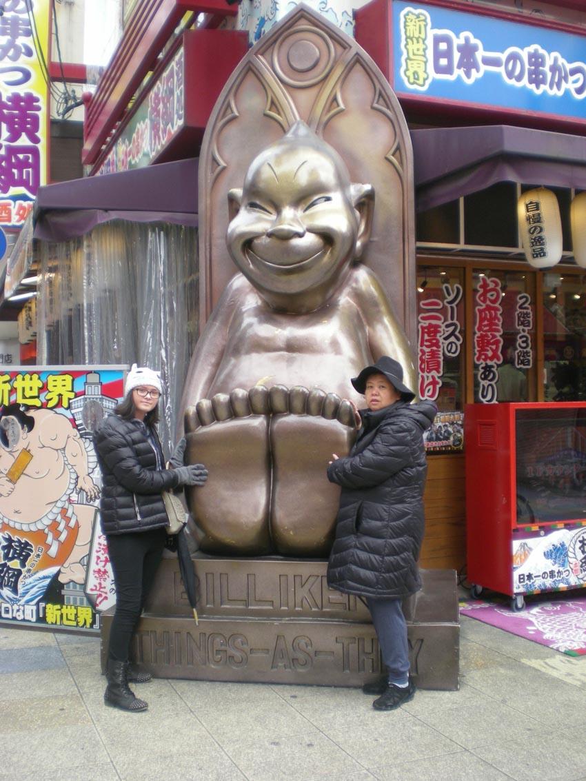 Những biểu tượng tài lộc ở Nhật Bản -22