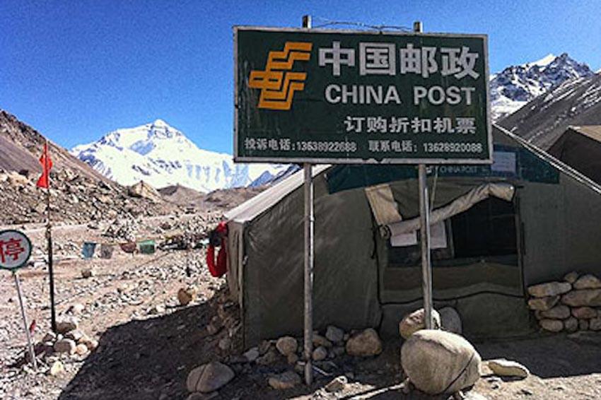 10 bưu điện khác thường nhất trên trái đất -4