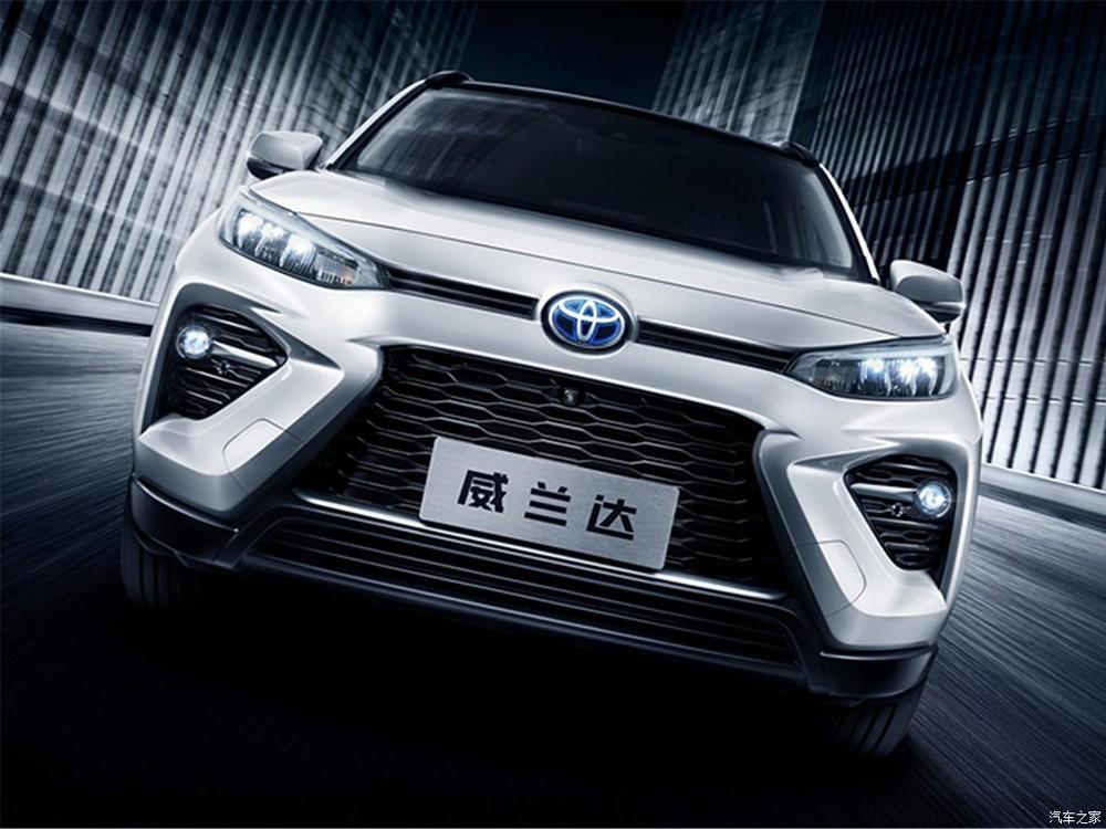 """Toyota Wildlander 2020 lộ diện, """"thách thức"""" Honda CR-V - 02"""