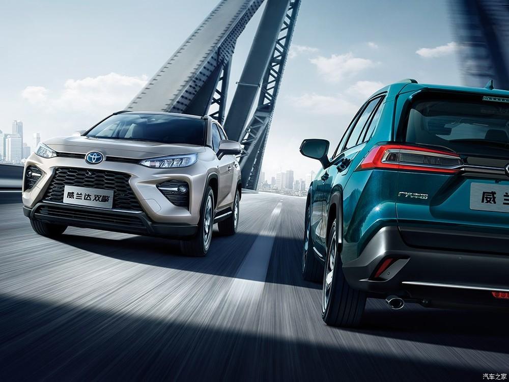 """Toyota Wildlander 2020 lộ diện, """"thách thức"""" Honda CR-V - 04"""