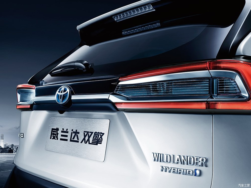"""Toyota Wildlander 2020 lộ diện, """"thách thức"""" Honda CR-V - 07"""