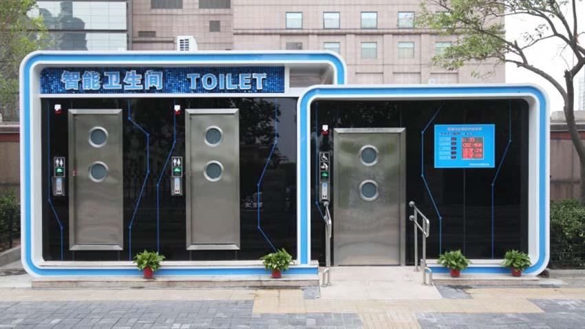 Chuyện thú vị về toilet ở các quốc gia -5