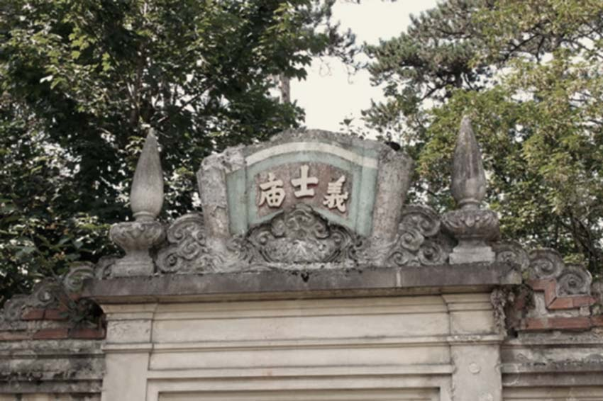 Hoài Nam nghĩa sĩ miếu ở thủ đô Paris -4