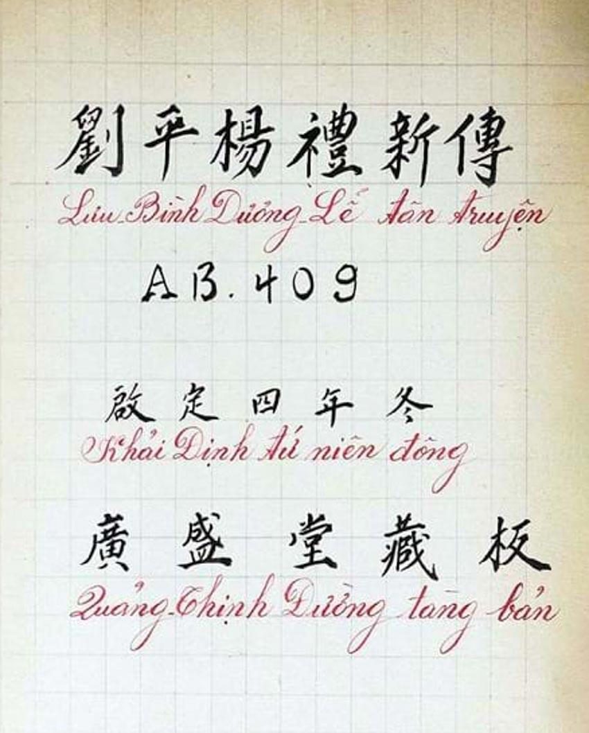 Nguyễn Trương Quý: Nhất tâm nhị tình -3
