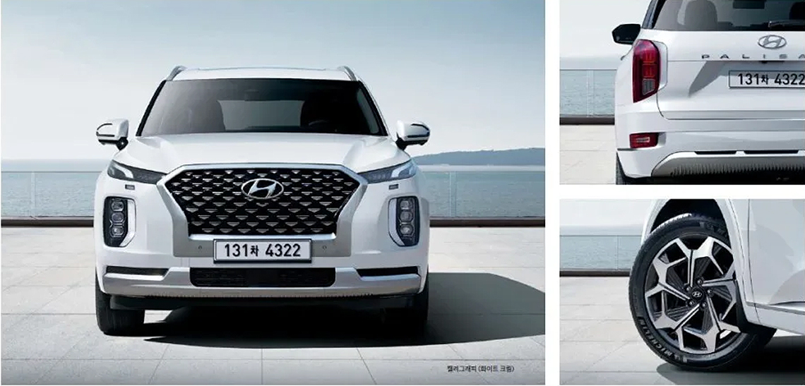 Ra mắt Hyundai Palisade phiên bản Calligraphy cao cấp nhất - 1