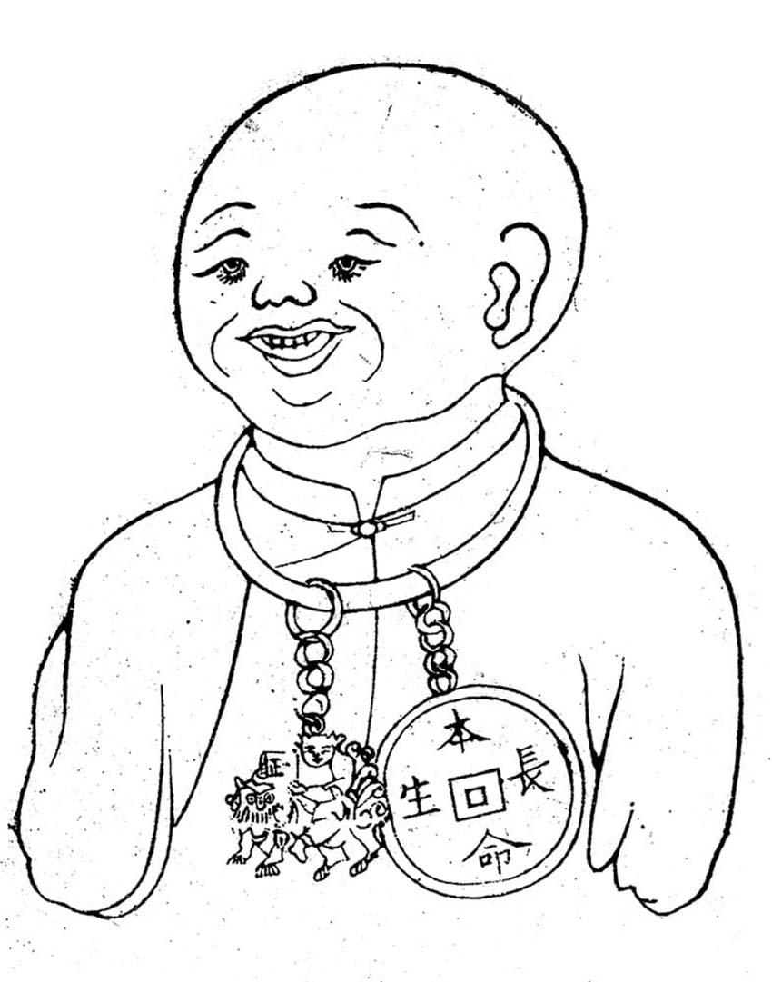 Nguyễn Trương Quý: Đồng tiền của kẻ sĩ -1