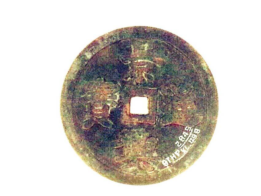 Nguyễn Trương Quý: Đồng tiền của kẻ sĩ -3