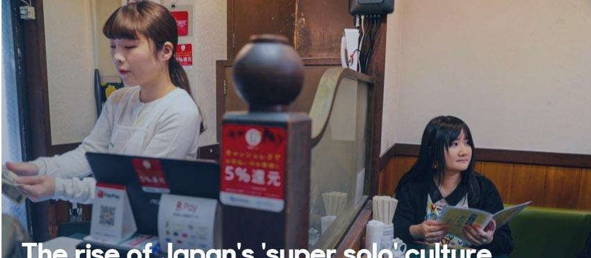 Sự bành trướng của văn hoá siêu solo tại Nhật Bản -1