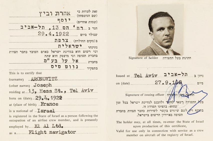 Câu chuyện cây kim và bí mật đen tối của tình báo Israel -2