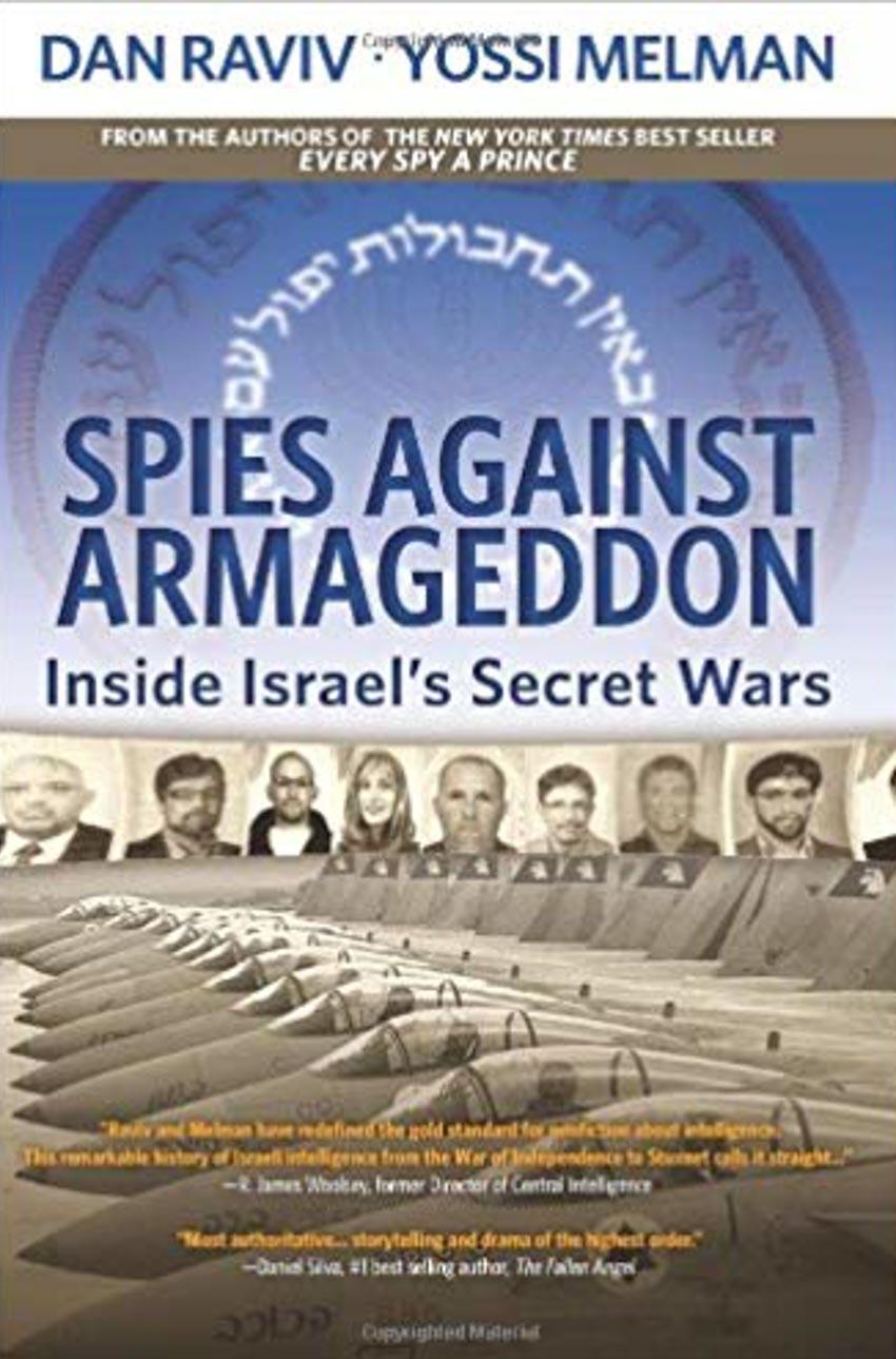 Câu chuyện cây kim và bí mật đen tối của tình báo Israel -6