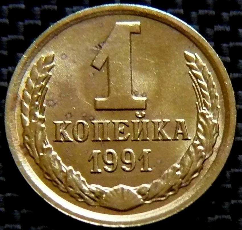 Thú vị tiền xu nhỏ và lớn nhất thế giới -2