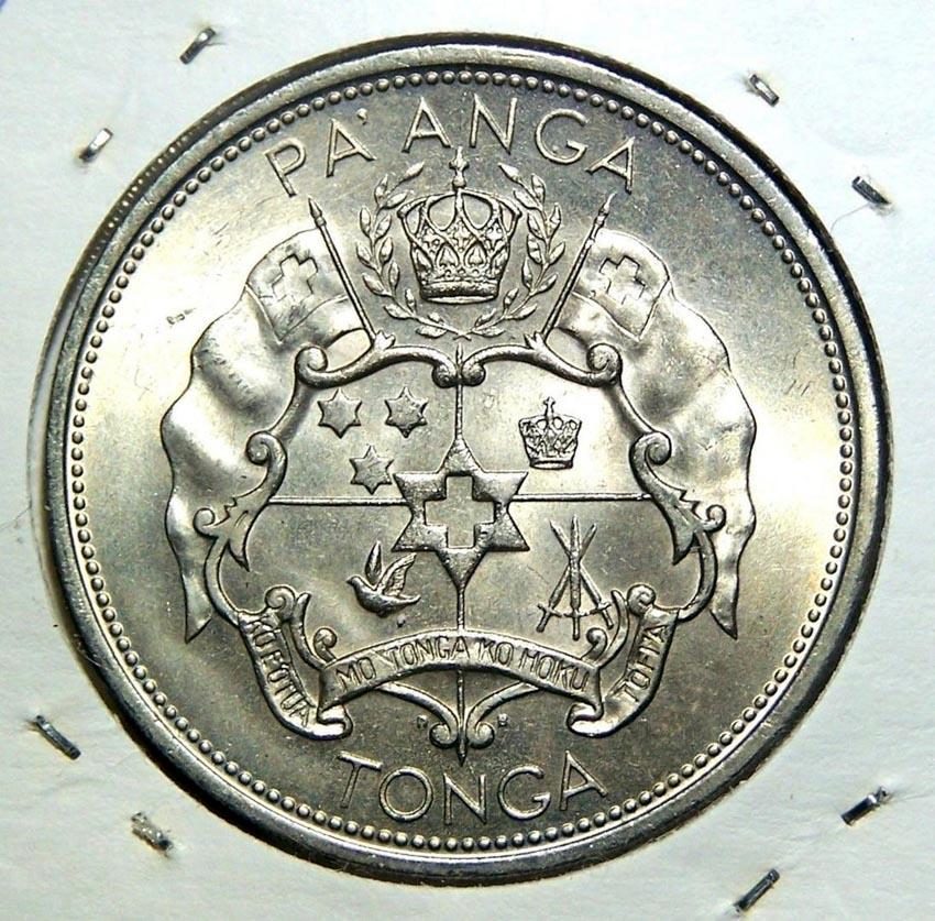 Thú vị tiền xu nhỏ và lớn nhất thế giới -3