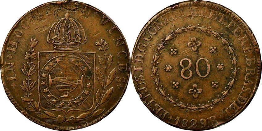 Thú vị tiền xu nhỏ và lớn nhất thế giới -6