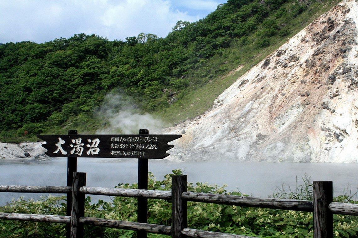 Jigokudani: cổng địa ngục mở ra thiên đường -3