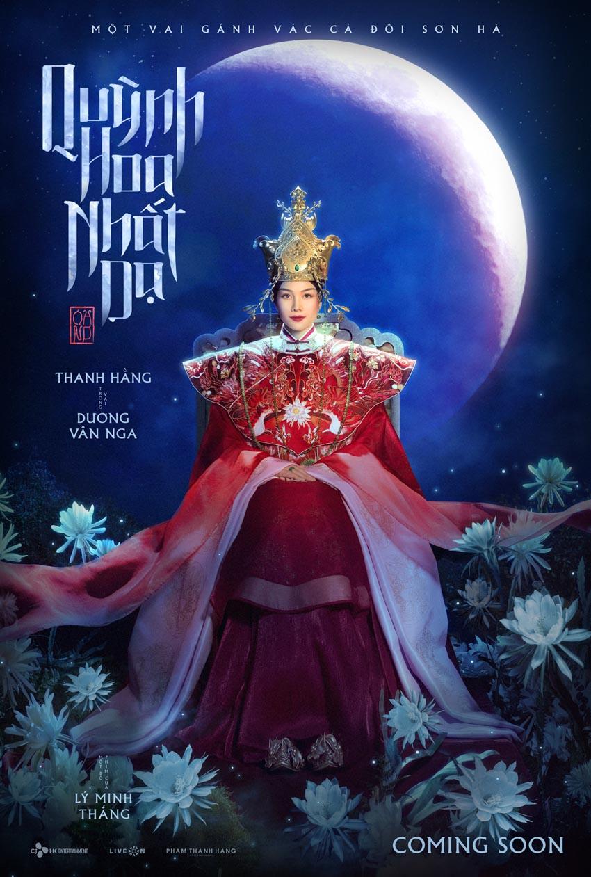 Quỳnh Hoa Nhất Dạ: Phim dã sử về Thái hậu Dương Vân Nga do Thanh Hằng sản xuất -1