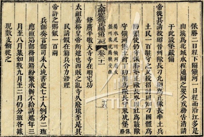 Tìm về dấu tích ngôi chùa cổ nhất miền Trung -3