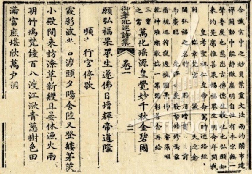 Tìm về dấu tích ngôi chùa cổ nhất miền Trung -4