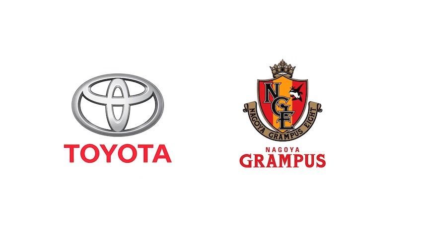 """Toyota khởi động dự án """"Đam mê hôm nay, tỏa sáng ngày mai"""": Huấn luyện bóng đá trực tuyến cho giới trẻ - 2"""