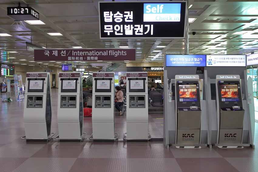 Sân bay quốc tế Daegu - Nơi khởi đầu và kết thúc của mỗi chuyến đi -4