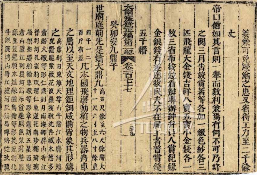 Bến Nghé - Dòng sông tâm linh dưới triều Nguyễn - 2