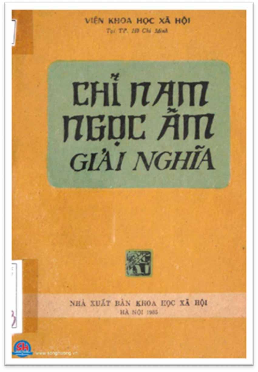 Cuốn từ điển Hán Nôm thuộc loại cổ nhất ở nước ta - 2