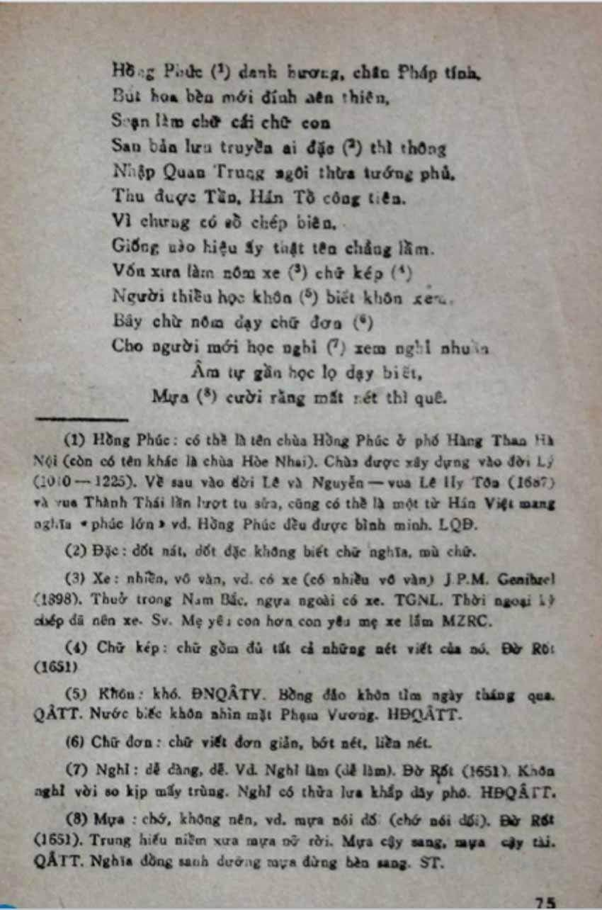 Cuốn từ điển Hán Nôm thuộc loại cổ nhất ở nước ta - 4