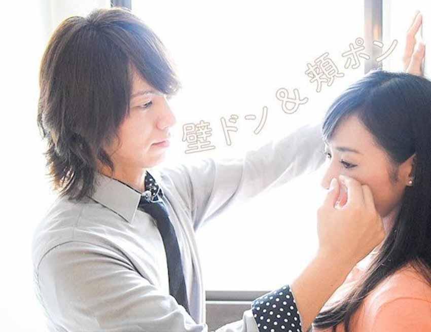 10 hiện thực điên rồ cho cuộc sống thế hệ trẻ Nhật Bản - 3