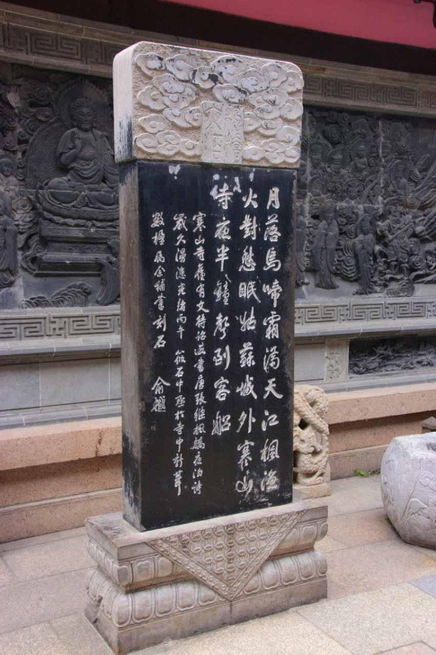 Bát - Tích Phong kiều - 6