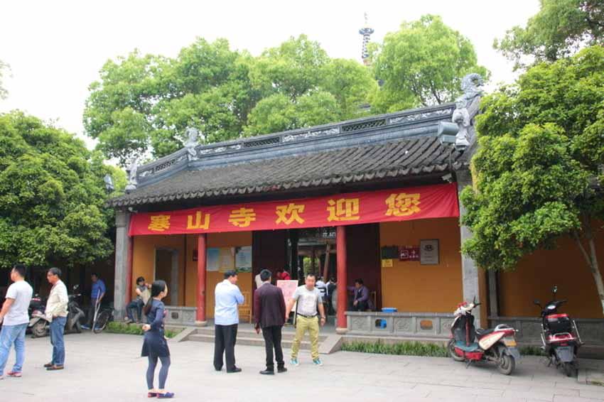 Bát - Tích Phong kiều - 9