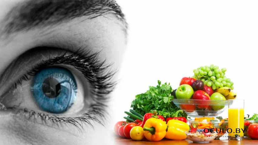 Bồi dưỡng sức khỏe mắt với vitamin - 2