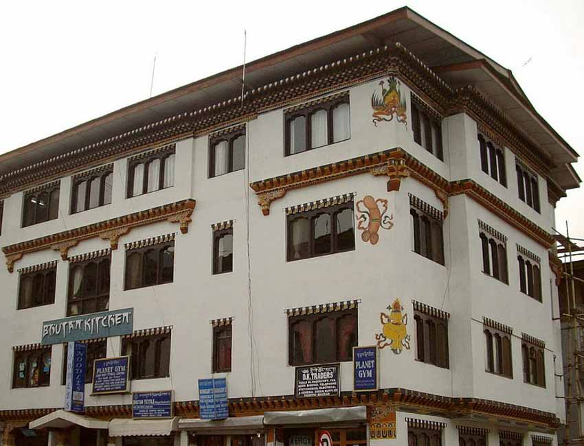 Ngày tết nói về biểu tượng phúc lộc đặc trưng của Bhutan - 1-