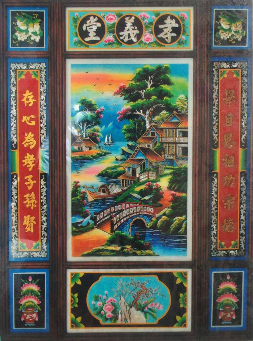 Ngày tết nói về các loại tranh kiếng thờ tổ tiên - 3
