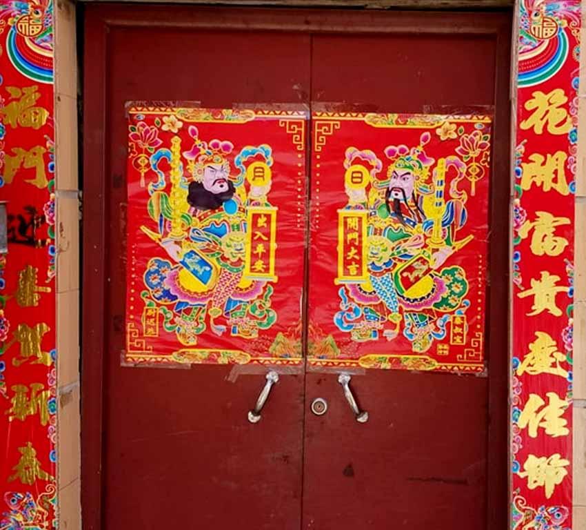 Môn thần trong văn hóa Trung Hoa - 10