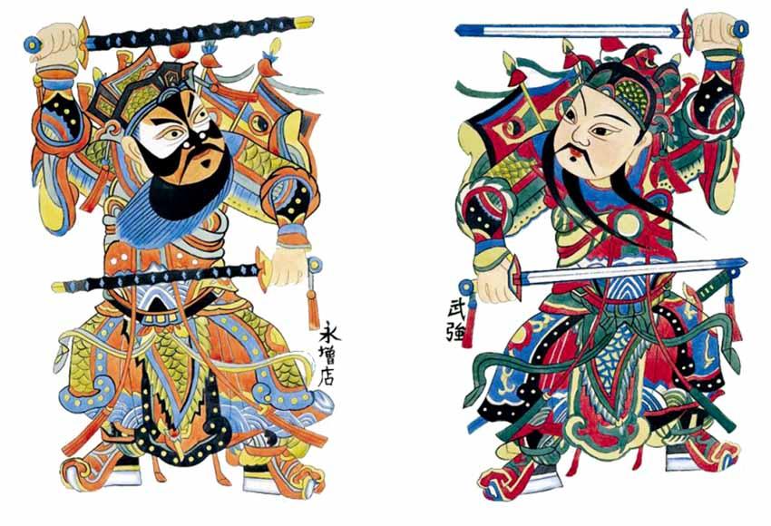 Môn thần trong văn hóa Trung Hoa - 12