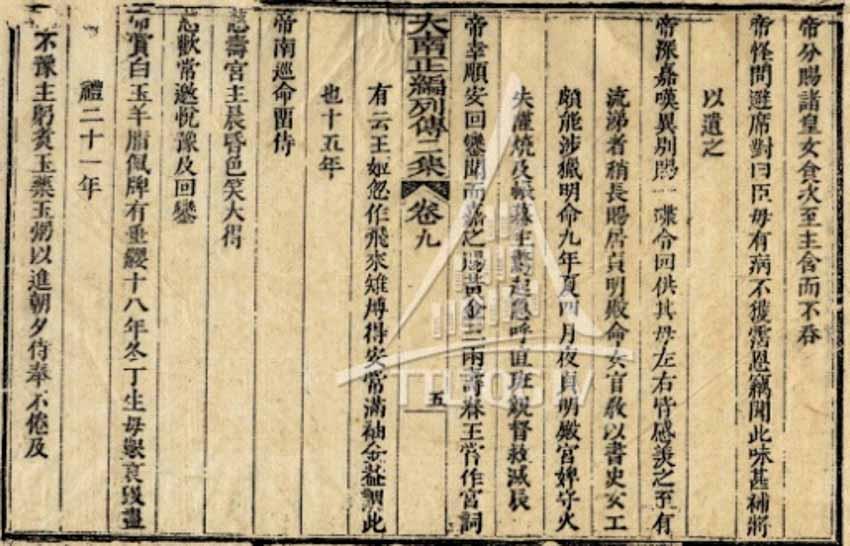Chuyện nàng công chúa hiếu thảo của triều Nguyễn - 2