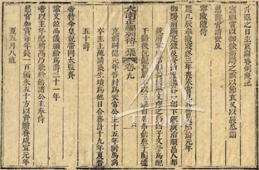 Chuyện nàng công chúa hiếu thảo của triều Nguyễn - 4
