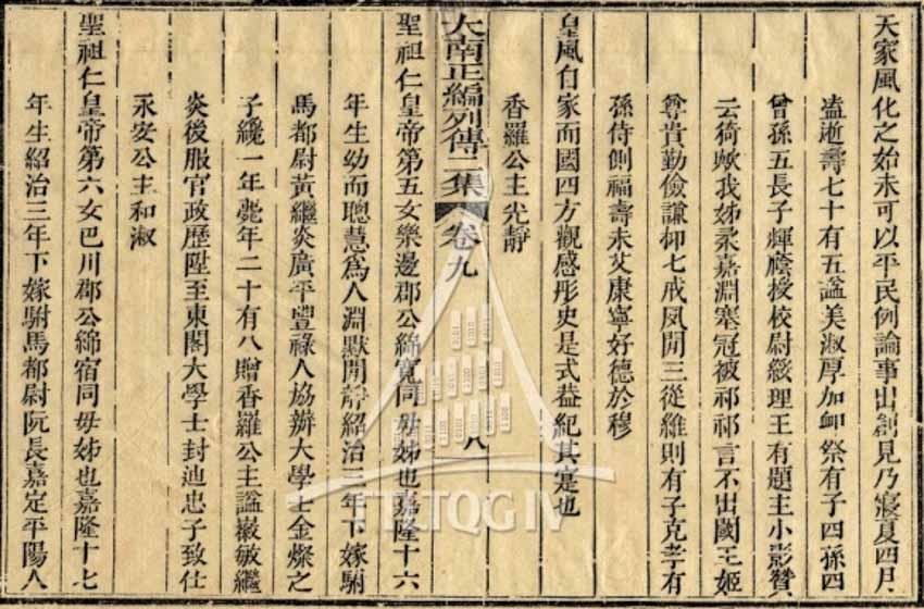 Chuyện nàng công chúa hiếu thảo của triều Nguyễn - 5
