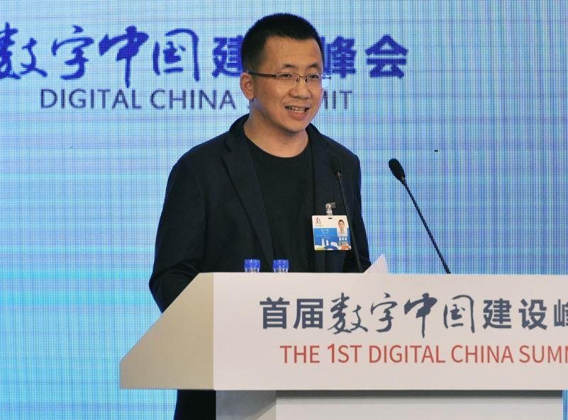 Zhang Yiming, người sáng lập công ty ByteDance, chủ sở hữu TikTok