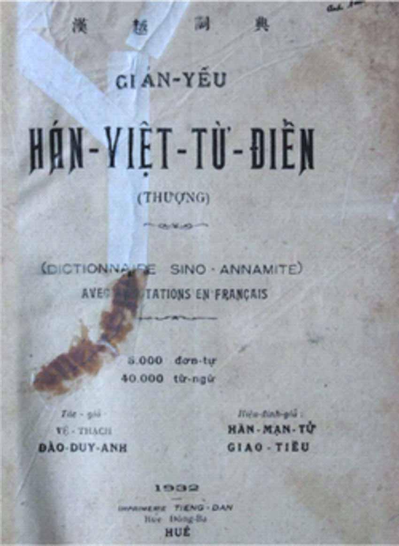 Học giả Đào Duy Anh và việc biên soạn Hán Việt từ điển - 2