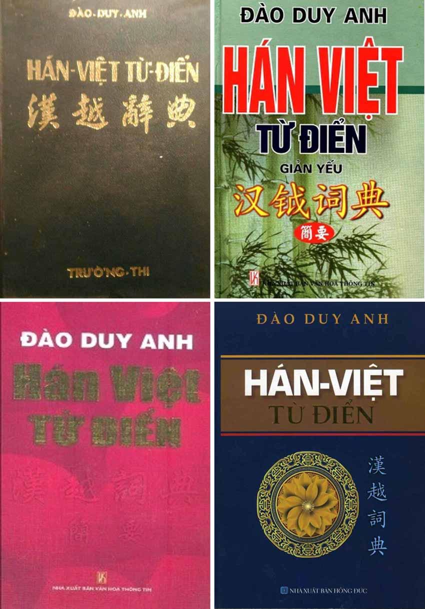 Học giả Đào Duy Anh và việc biên soạn Hán Việt từ điển - 7