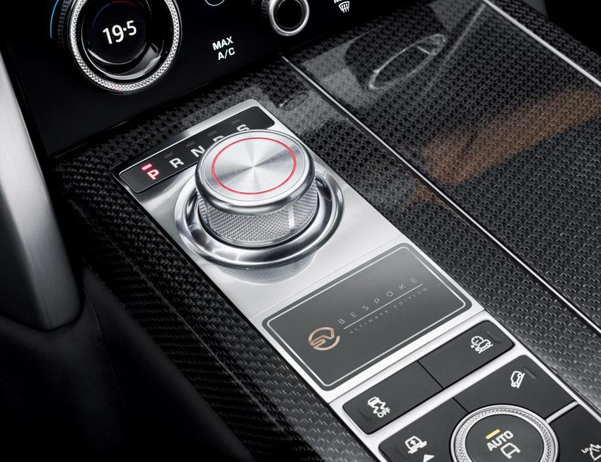 Phiên bản Range Rover SVAutobiography Ultimate mới đỉnh cao nhất-6