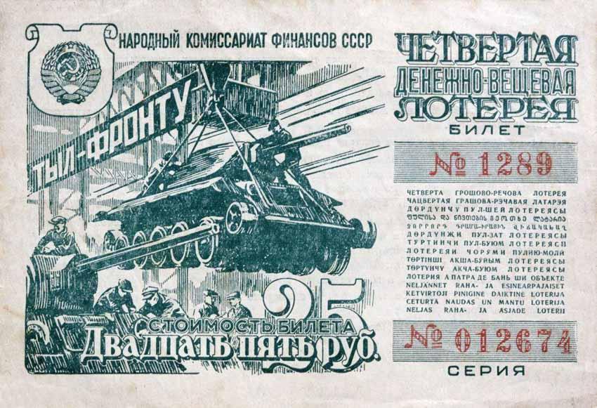 Câu chuyện kỳ thú về chiếc xe tăng T-34 của Liên Xô - 4