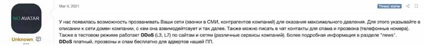 Kaspersky đưa hệ sinh thái mã độc tống tiền ra ánh sáng -2