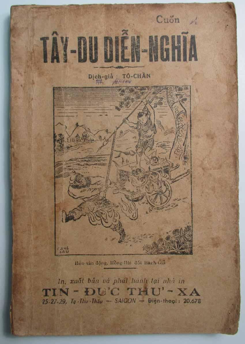 Xuất bản ở Nam bộ giai đoạn cuối thế kỷ XIX - đầu thế kỷ XX - 5