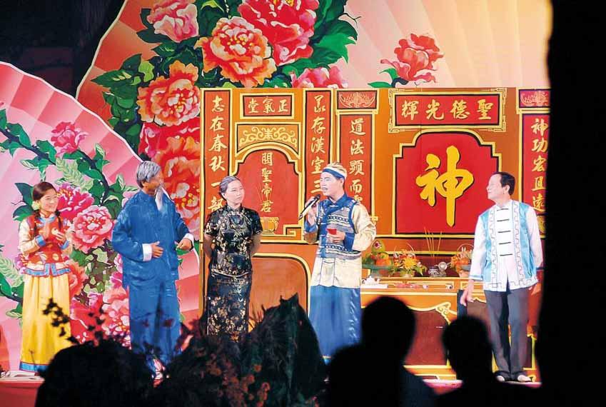 Việt kịch, Triều kịch: Di sản truyền đời của người Hoa Chợ Lớn - 1