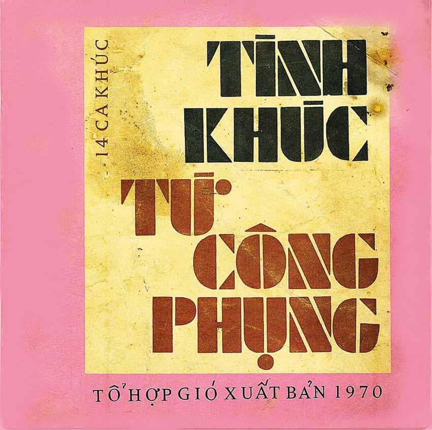 Tuyển tập nhạc Sài Gòn: Vàng son rớt lại - 6
