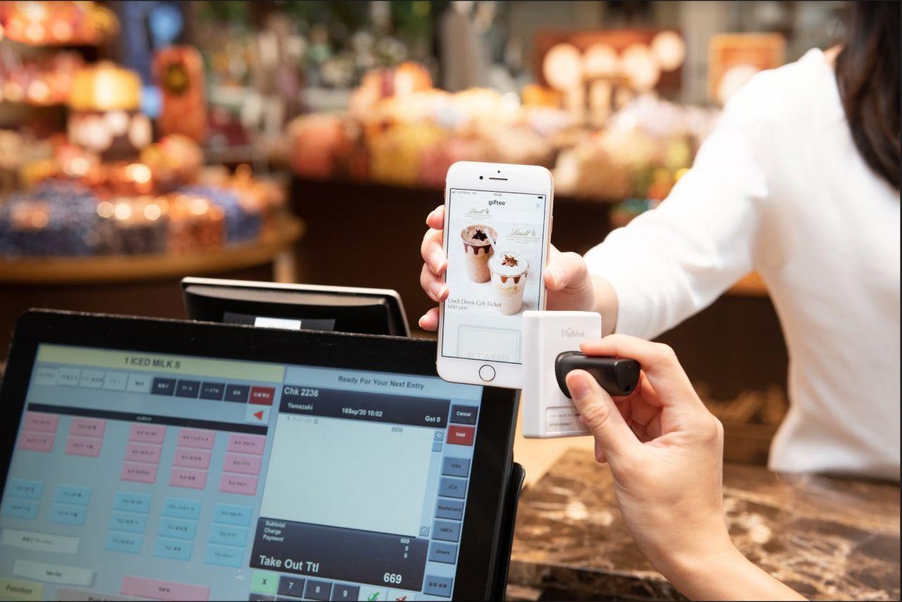 Giftee Inc., Nhật Bản chính thức ra mắt dịch vụ eGift tại thị trường Việt Nam - 2
