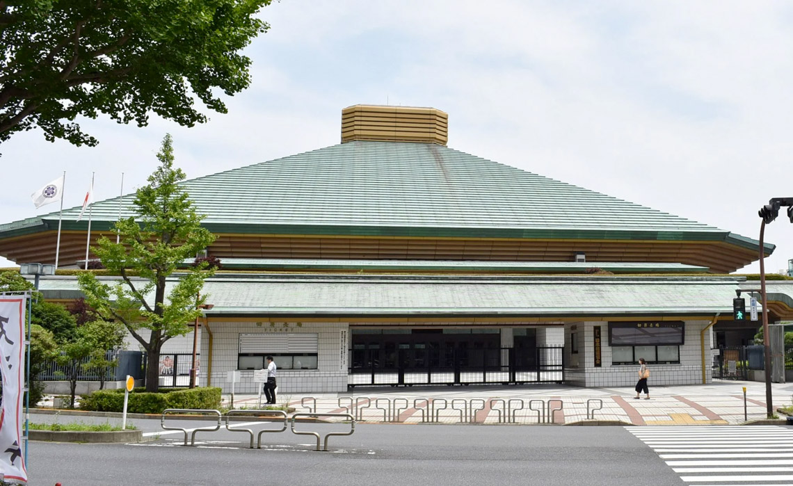 Nippon Budokan của Mamoru Yamada