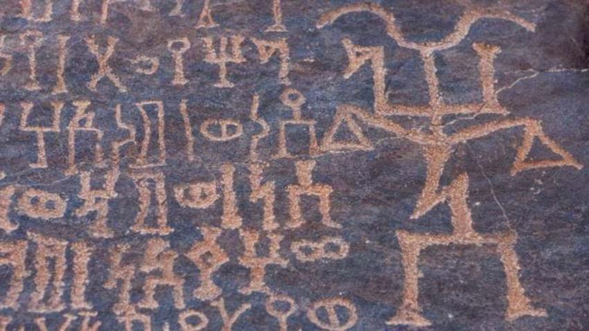 Thêm 5 di sản thế giới được UNESCO công nhận